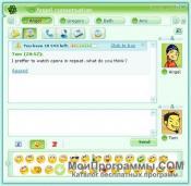 ICQ скриншот 1