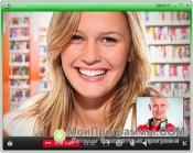 ICQ скриншот 2