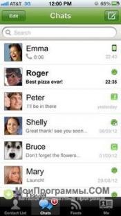 Скриншот ICQ для Android