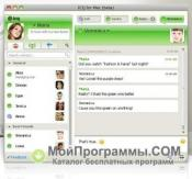 ICQ для Mac OS скриншот 3