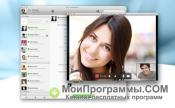 ICQ для Mac OS скриншот 4