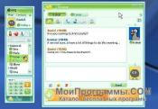 Скриншот ICQ для Windows 7