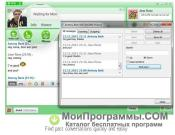 ICQ для Windows 8 скриншот 2