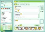ICQ для Windows XP скриншот 1