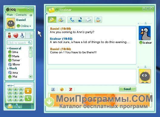 icq русский windows 98 скачать: