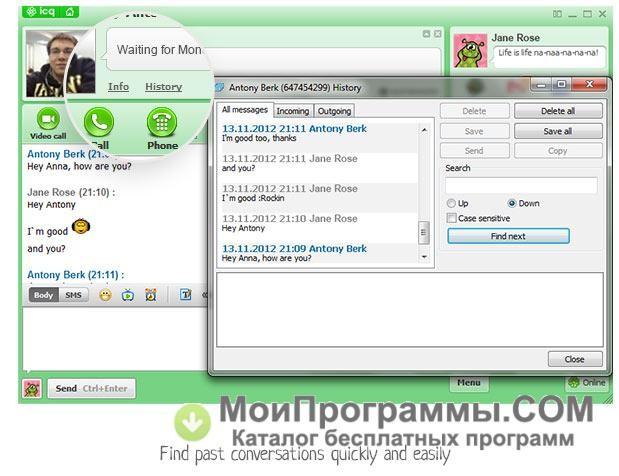 Предлагаем вам бесплатно скачать icq mobile v20010 из раздела приложения для смартфонов nokia