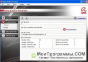 Скриншот Avira