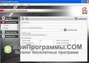 Avira Antivirus Premium для Windows 10 скриншот 1