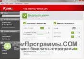 Avira Antivirus Premium для Windows 10 скриншот 3