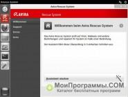 Скриншот Avira AntiVirus Rescue System