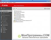 Avira для Windows 7 скриншот 3