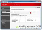 Avira для Windows XP скриншот 1