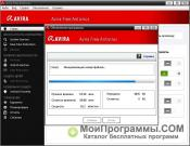 Avira Free Antivirus скриншот 3