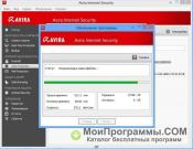 Avira Internet Security скриншот 3