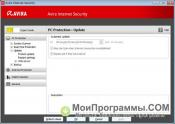 Avira Internet Security скриншот 4