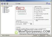 Avira Professional Security скриншот 2