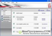 Avira Professional Security скриншот 3