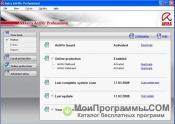 Скриншот Avira Professional Security