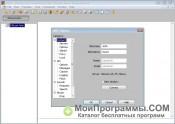 mIRC скриншот 3