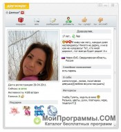 Скриншот ДругВокруг