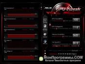 ASUS GPU Tweak скриншот 2