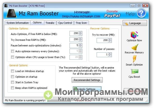 Русификатор для программы mz ram booster