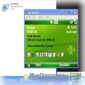 MyMobiler скриншот 3