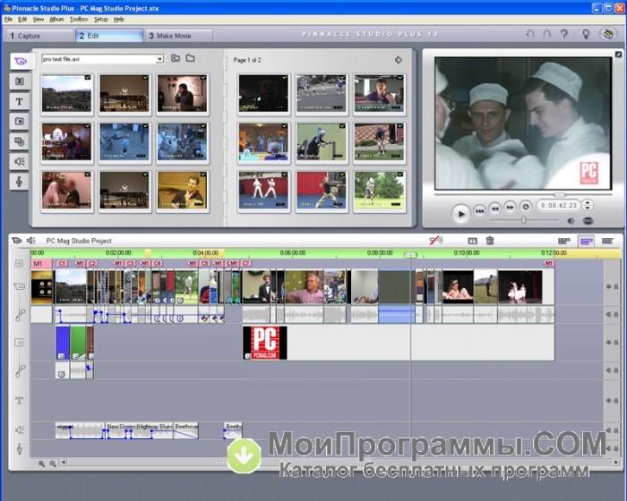 пинакл студио официальный сайт на русском - фото 5