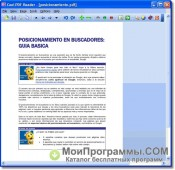 Cool PDF Reader скриншот 1