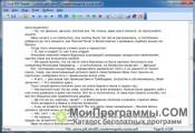 Cool PDF Reader скриншот 4