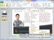 Microsoft Publisher скриншот 2
