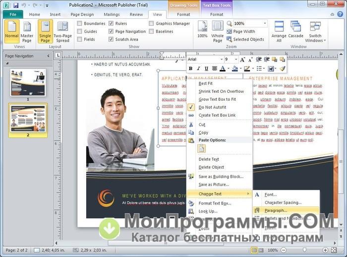 Publisher Без Регистрации
