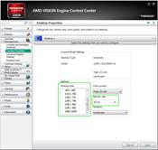 AMD VISION Engine Control Center скриншот 3