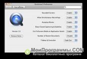 QuickTime Pro скриншот 2