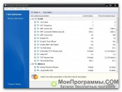 Auslogics Internet Optimizer скриншот 2