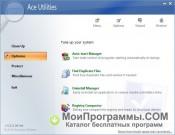Ace Utilities скриншот 1