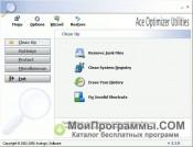 Ace Utilities скриншот 2