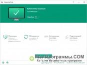Kaspersky Free Antivirus скриншот 1