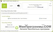 Скриншот MP3 Skype Recorder