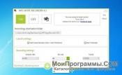 MP3 Skype Recorder скриншот 4