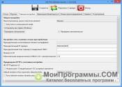 PS3 Media Server скриншот 1