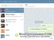 Telegram Desktop скриншот 1