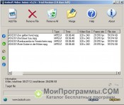 Boilsoft Video Joiner скриншот 4