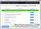 PC Decrapifier скриншот 4