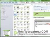 Evernote скриншот 1