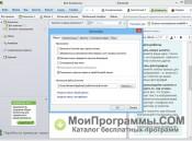 Evernote скриншот 2
