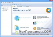 Скриншот VMware Workstation