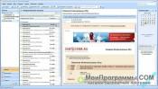 Microsoft Outlook скриншот 2
