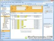 Microsoft Outlook скриншот 3