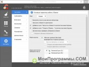CCleaner Professional Plus скриншот 3